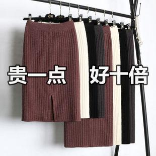 开叉针织 秋冬韩版新款弹力针织