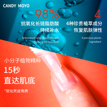 Candymoyo fingertip polish, nail care, nutrition polish, nutrition pen, nail edge anti barb, Nail Polish