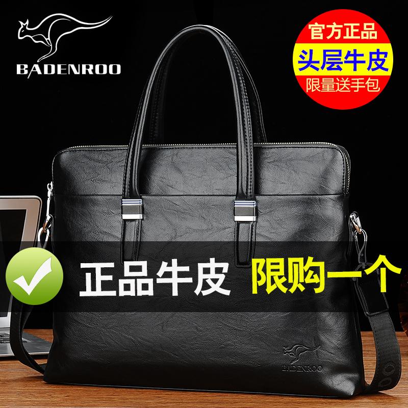 [¥154]拜登袋鼠男士包包真皮公文包男商务牛皮手提包单肩手拿斜挎包男包