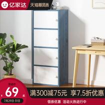 简易收纳柜子抽屉木质卧室床头置物柜家用整理柜客厅卫生间储物柜
