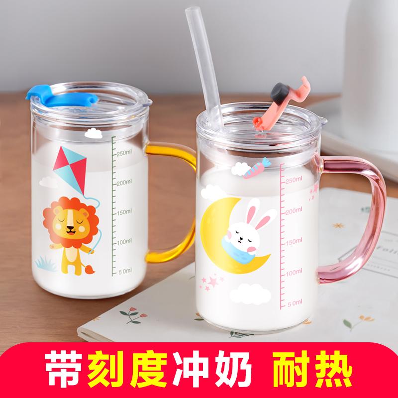 家用儿童冲牛奶杯刻度杯子带彩把早餐吸管玻璃水杯带盖微波炉加热图片