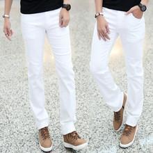 白色裤子男e32修身牛仔li款潮流裤子(小)直筒弹力休闲时尚爆款