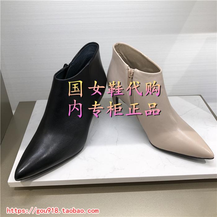 真美诗女鞋_【真美诗 靴子】价格|参数|最新报价_靴子图片-好牌子商城网