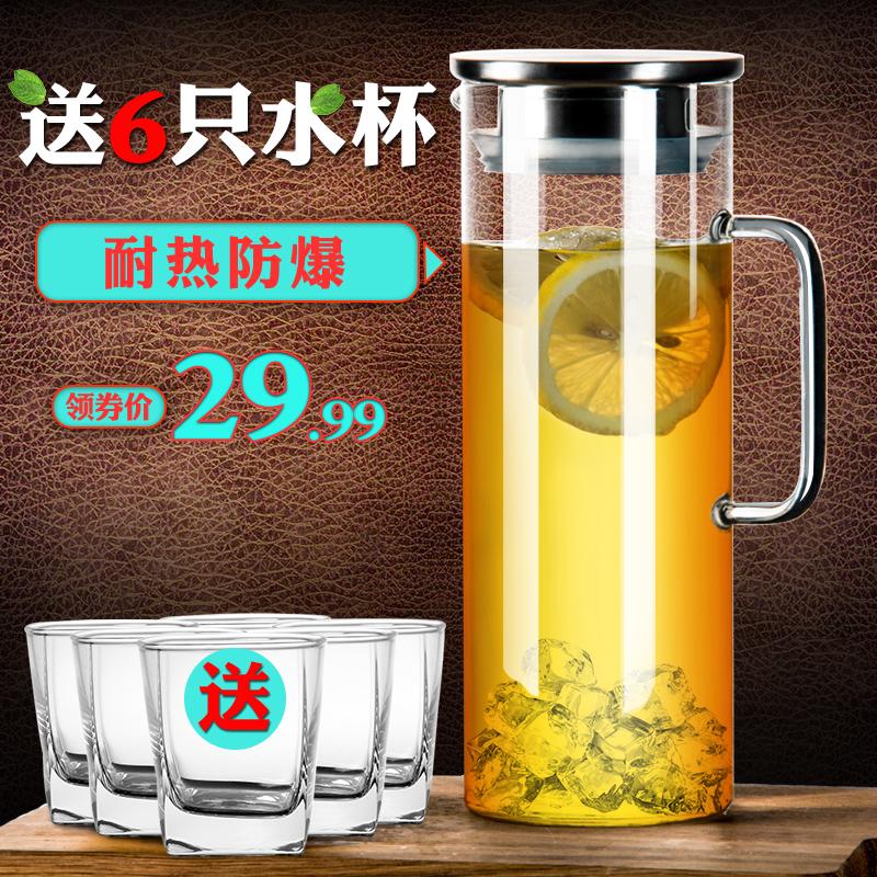 耐热冷水壶家用玻璃耐高温凉水壶防爆大容量茶壶水杯套装饮料扎壶
