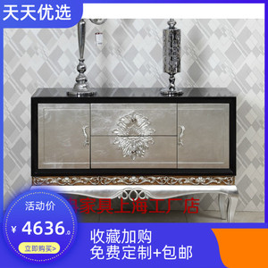 American residential furniture neo-classical porch cabinet home decoration cabinet European-style porch cabinet partition cabinet room cabinet