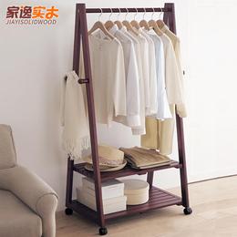 家逸 创意衣帽架实木落地卧室简易挂衣架落地衣架简约现代衣服架