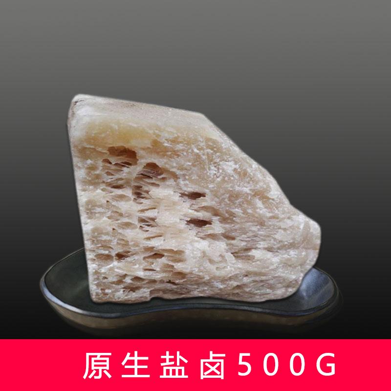 盐卤500g豆腐专用卤膏食品级,胆巴卤水豆腐脑凝固剂家用