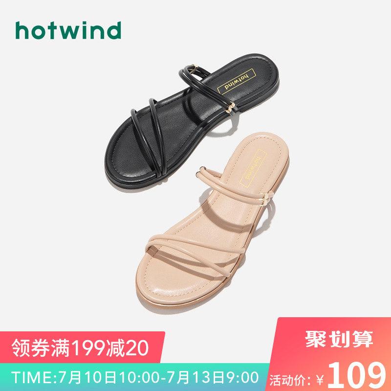 热风2019年夏季新款时尚女士凉拖鞋休闲平底学生拖鞋H53W9608
