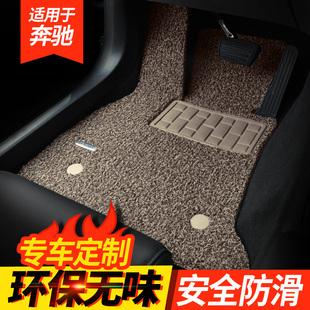 彩八专用于奔驰 R320 R400 R300L R350L R级地毯式丝圈汽车脚垫