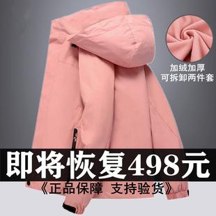 户外冲锋衣男女潮牌三合一两件套可拆卸加绒加厚秋冬外套登山服装图片