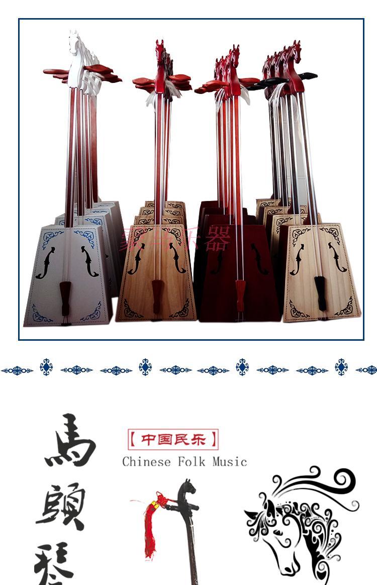 厂家直销全新马头琴乐器,学习演奏均可