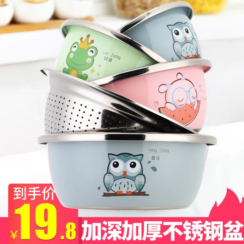 卡通食品级不锈钢盆304套盆家用小号电磁炉可用彩色烘焙烫奶瓶的