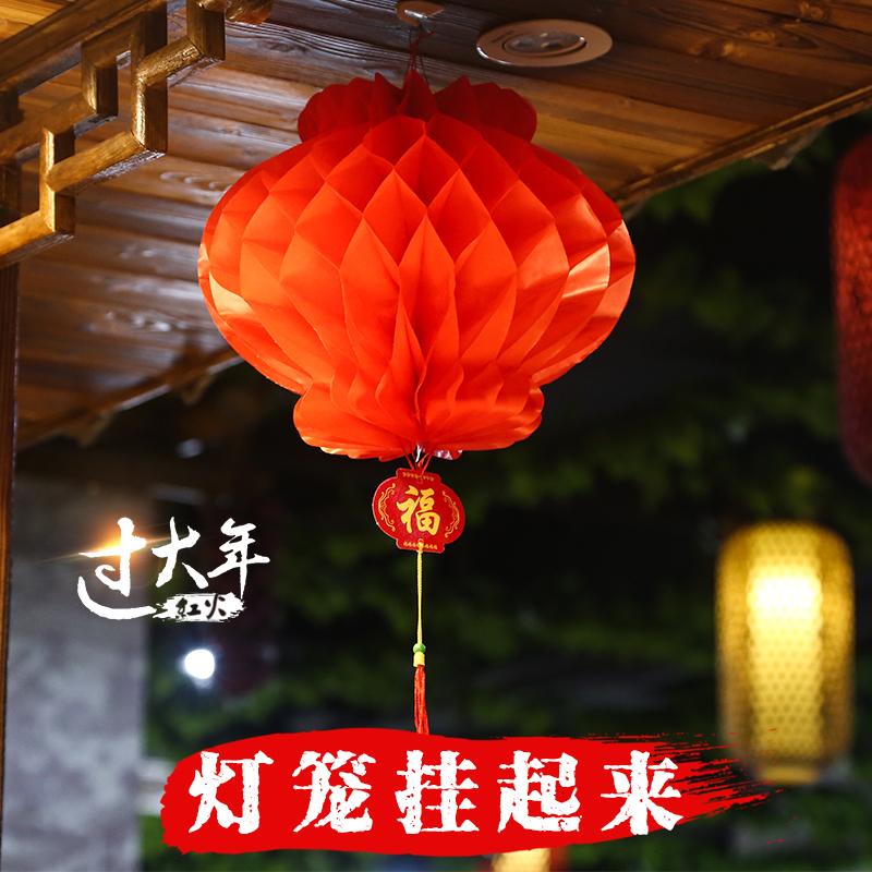 小灯笼挂饰新年灯笼春节过年场景布置阳台户外宫灯仿古中式纸灯笼