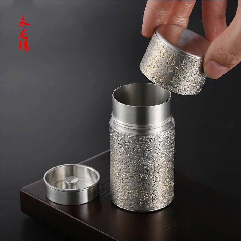 永龙锡罐茶叶罐纯锡大小号迷你金属密封罐便携旅行随身携带茶叶罐