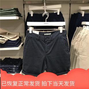 正品班尼路短裤 时尚男装纯棉纯色简约修身男夏天短裤 五分裤男