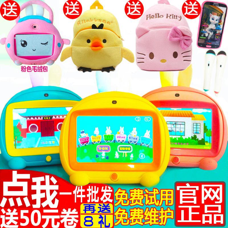 火火兔I6儿童英语视频早教故事机I6S 宝宝卡拉OK唱歌机蓝牙wifi版