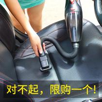 车载吸尘器车用汽车专用大功率强力家车两用无线充电迷你用品大全