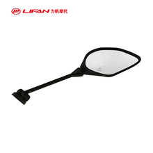 Lifan motorcycle kpr150 lf150-10s kpr200 rearview mirror motorcycle accessories factory
