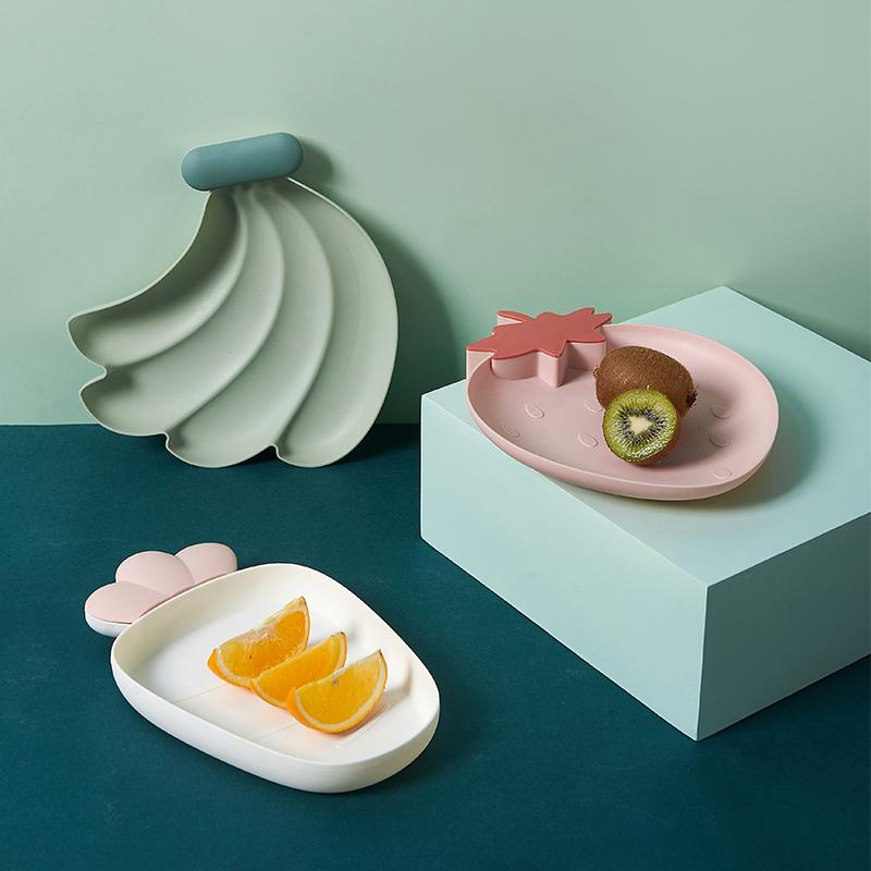 北欧塑料水果盘家用甜品客厅现代创意瓜子干果茶几果盆零食糖果盘