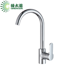 Green Sun Bathroom Faucet Copper Faucet Kitchen Faucet Cold and Hot Water Tank Faucet Vegetable Pot Faucet Stainless Steel