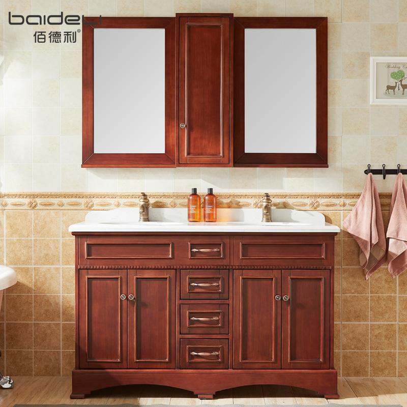 佰德利橡木美式浴室柜组合洗手盆柜洁具卫浴面盆柜组合 洗漱台
