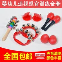 (小)摇铃响棒婴儿玩具视觉gz8发锻炼(小)ng奥尔夫乐器 塑料