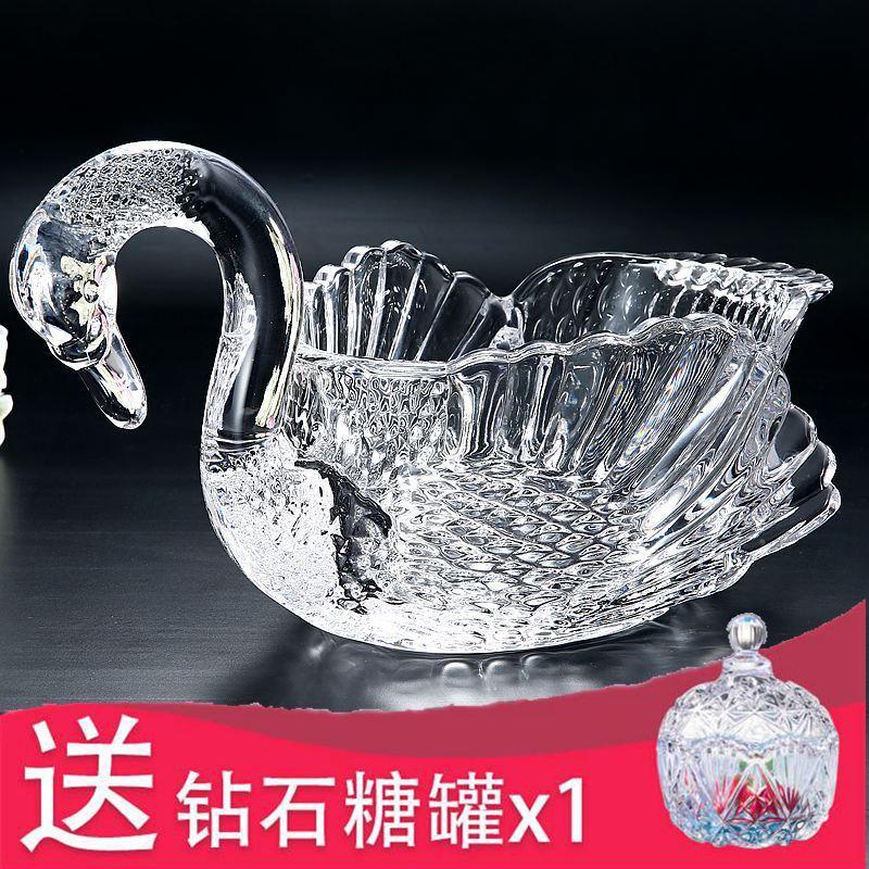 创意天鹅水晶玻璃果盘欧式现代客厅茶几家用零食干果糖果水果盘子