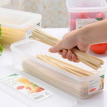 日本进rr0面条保鲜gf纳盒塑料长方形面条盒密封冰箱挂面盒子