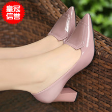 春季新款粗跟单鞋高跟kq732-4xx业尖头女鞋(小)码中跟工作鞋子