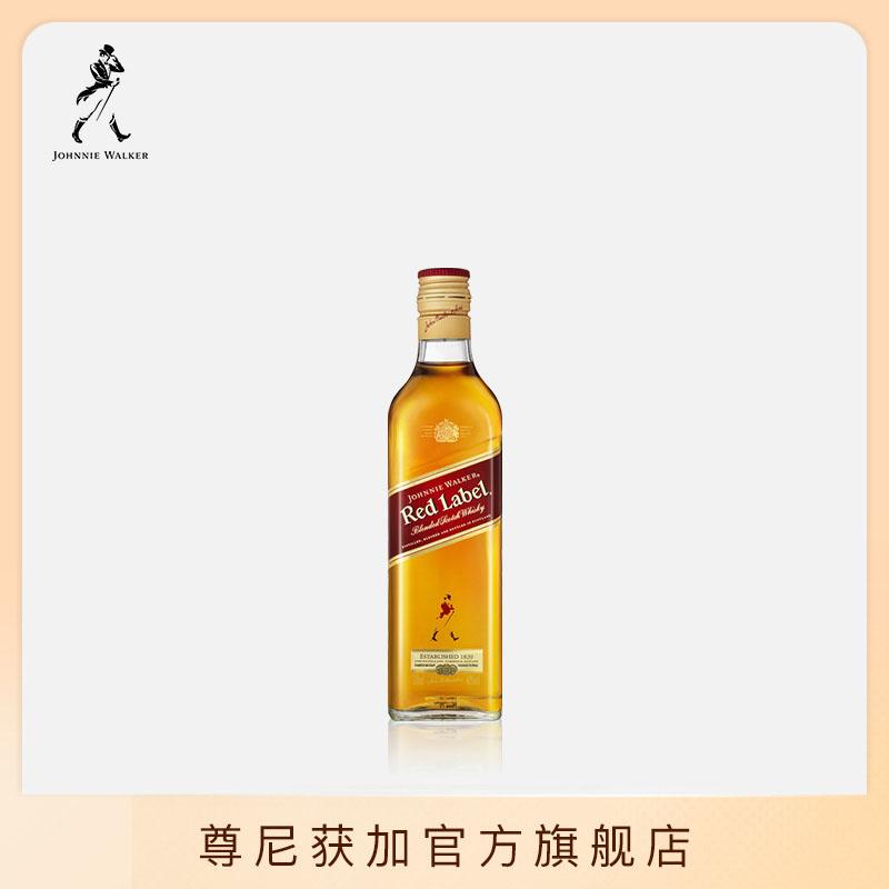 Johnnie Walker尊尼获加红牌红方调配威士忌酒200ml进口洋酒包邮
