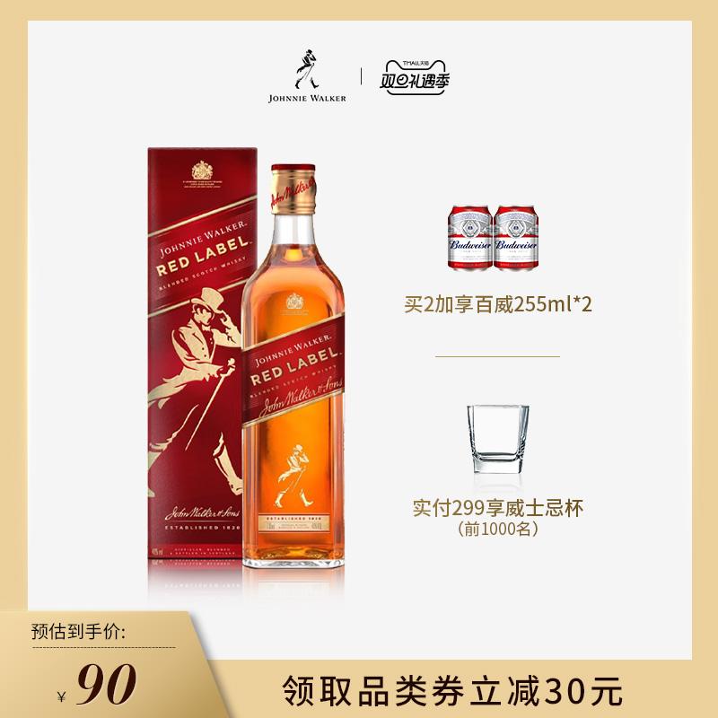 JohnnieWalker尊尼获加红牌红方调配威士忌700ml进口洋酒顺丰包邮