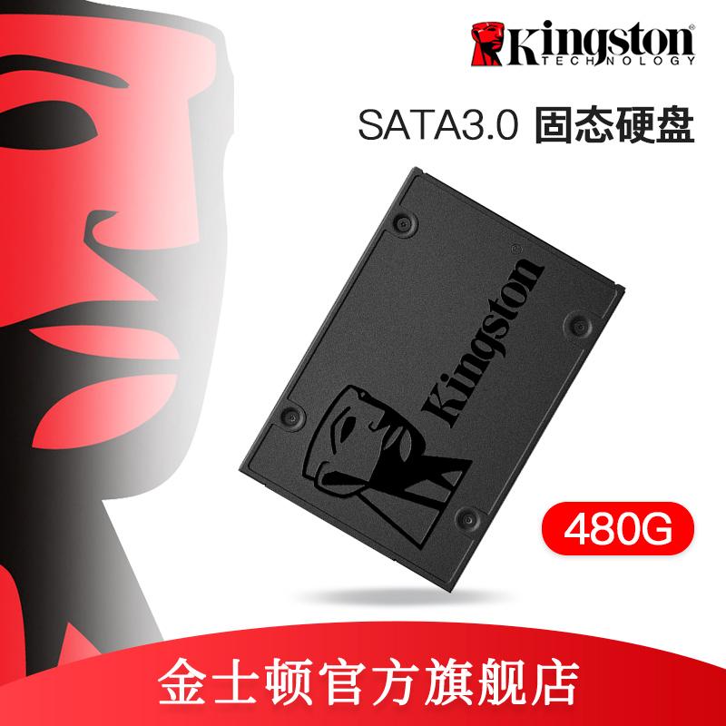 电脑sata3笔记本固态ssd固态2.5寸500g硬盘非台式机480g
