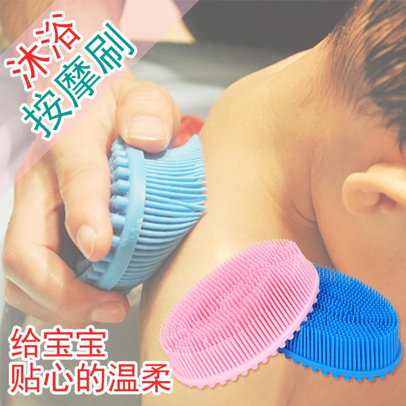 触觉刷感统训练器材早教失调婴儿按摩硅胶宝宝洗澡抚触刷儿童玩具
