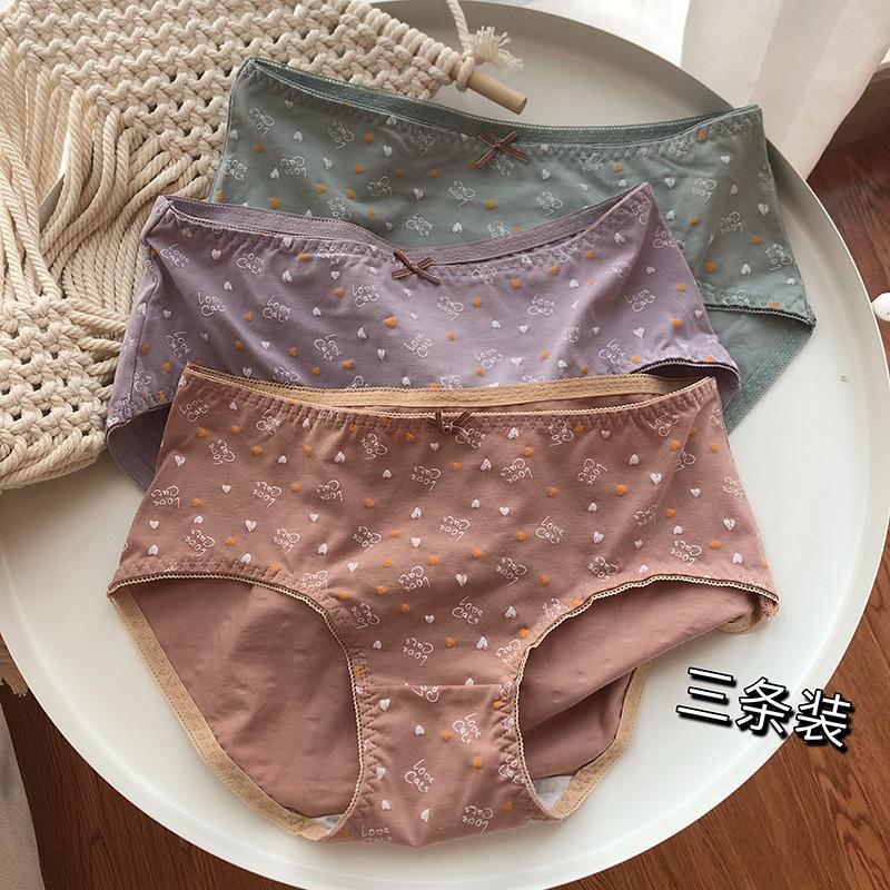 实拍实价 2020新品日系少女小清新三角裤可爱棉质印花内裤 3条装-M~绵羊-