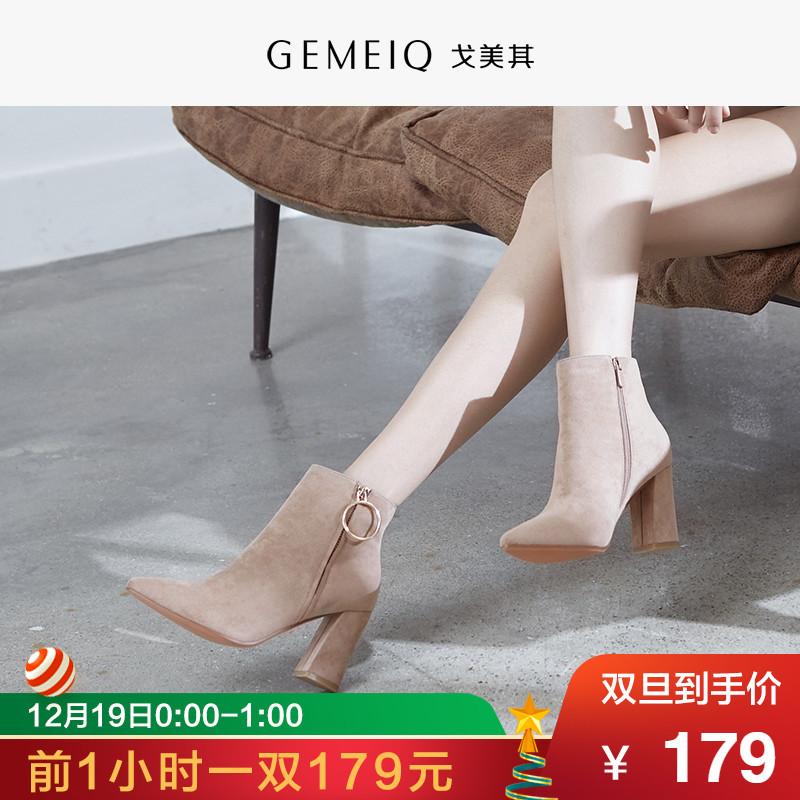 戈美其2018冬季新款尖头粗跟短筒靴子女保暖加绒超高跟优雅时装鞋