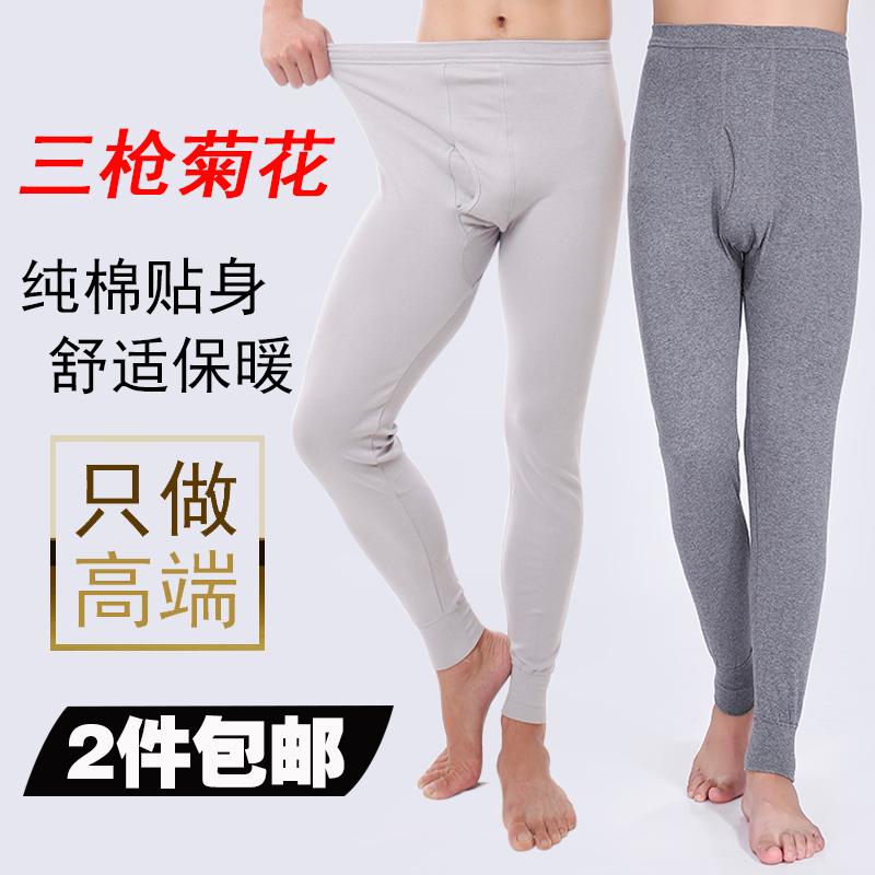 三枪菊花男士纯棉秋裤单件  棉毛裤中老年内衣保暖裤衬裤大码中厚