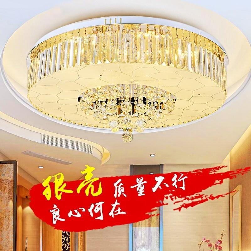 水晶灯 吸顶灯 圆形 客厅 现代 简约 大气 家用 卧室 餐厅 吊灯