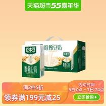 豆本豆唯甄豆奶250ml24盒新老包裝隨機發貨直播中專屬特惠