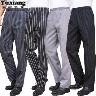 全松紧厨师裤子男厨师工作裤餐厅酒店厨房条纹工作服裤子舒适格裤