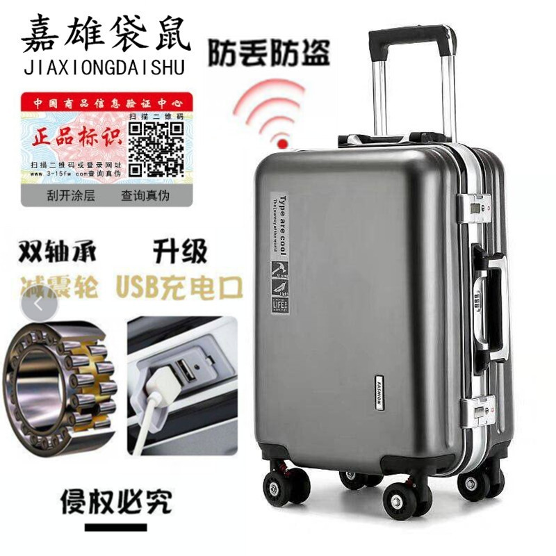 袋鼠网红拉杆箱抖音韩版22寸行李箱男女24寸密码登机箱万向轮皮箱