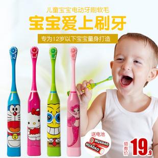 电动牙刷儿童3-6-12岁家用