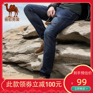 Camel men's clothing autumn and winter business casual jeans men's cat whiskers washed denim trousers men's pants tide