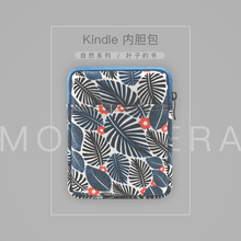 新款Kindlequ5aperuie4内胆包入门558保护套958布袋 pape