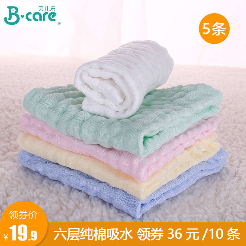 婴儿纯棉口水巾纱布方巾毛巾6层洗脸巾宝宝初生儿婴幼儿手帕新品