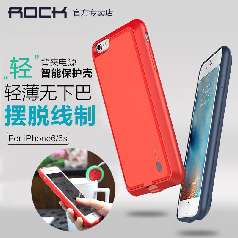 ROCK苹果iphone6plus背夹电池充电宝5.5寸6s plus手机壳移动电源