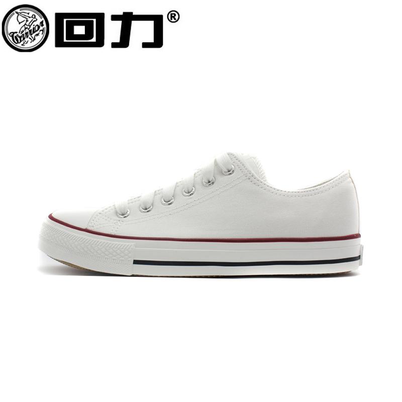 回力鞋黑白男鞋女鞋 上海回力鞋情侣帆布鞋 低帮休闲学生鞋子板鞋