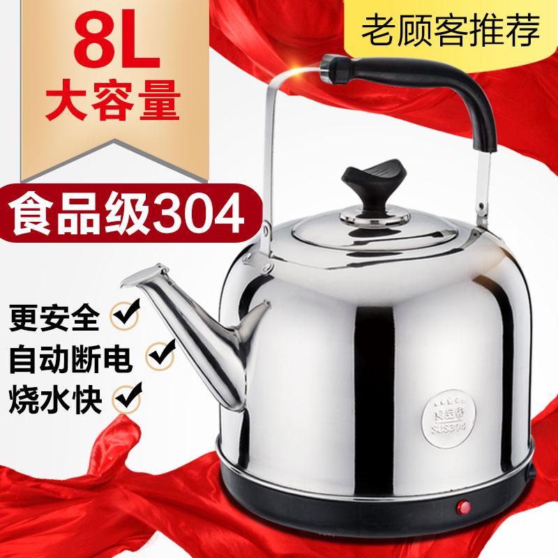 304烧水壶家用自动断电保温电热水壶大容量开水壶不锈钢304电水壶