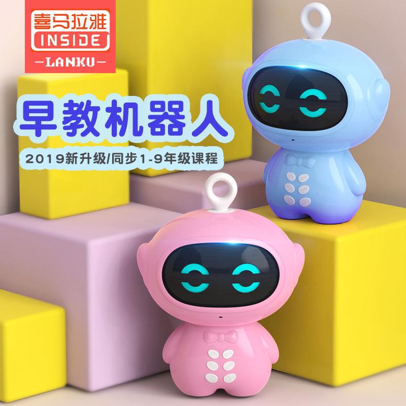 琅酷 儿童智能机器人玩具早教机器人智能wifi版教育学习机AI人工智能机器人男女孩礼物