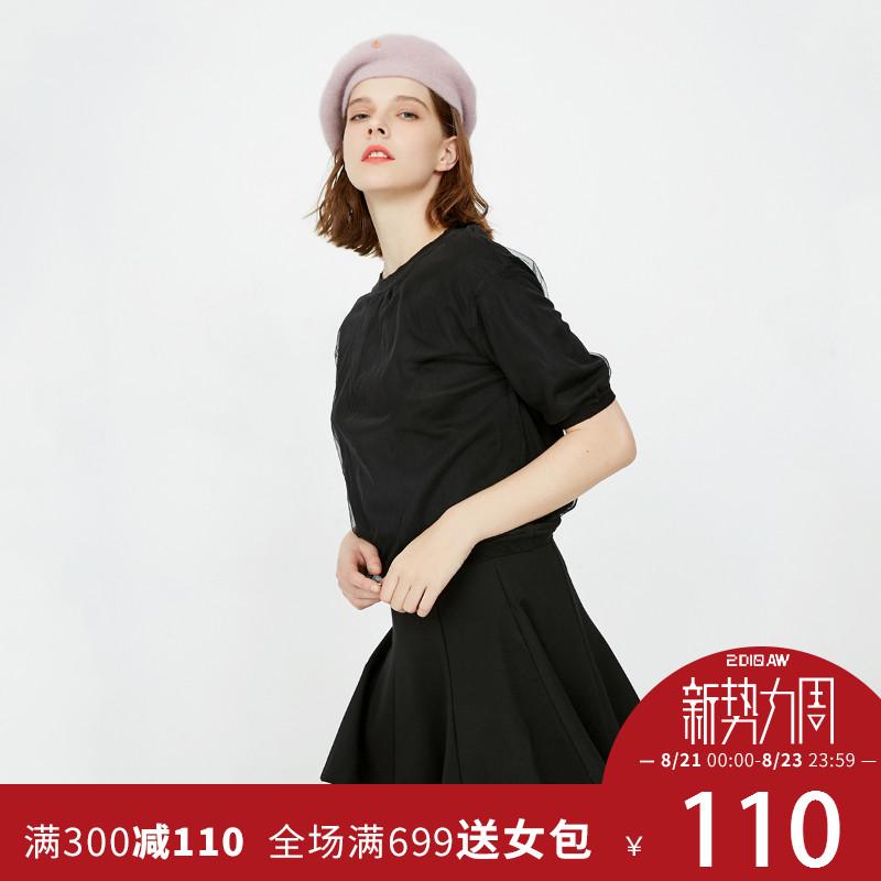 ONLY早秋新品宽松圆领短袖休闲连衣裙女-116361510