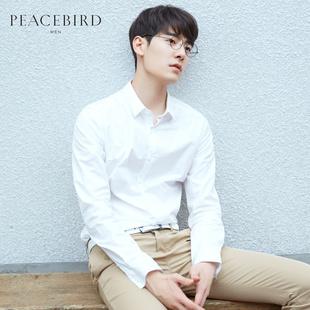 太平鸟男装长袖衬衫男白色修身纯棉男士衬衣潮2018春新款白衬衫男